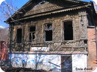 Maison_demolition_2